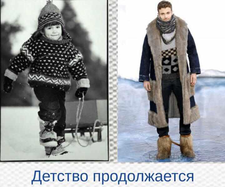 Мужская одежда зимой