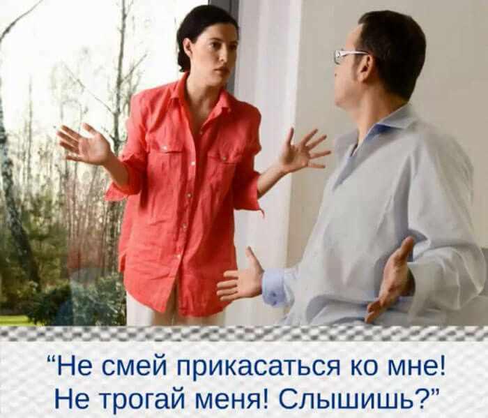 Прикосновения у женщин