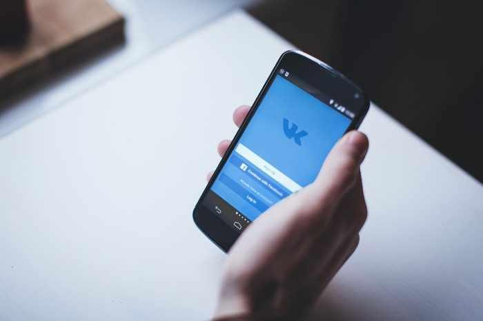 блокировка человека в социальных сетях
