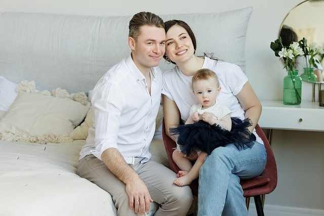 С Днем семьи любви и верности!