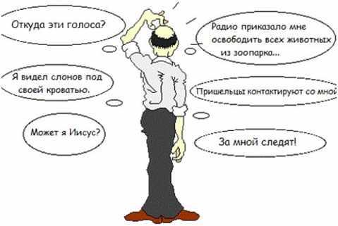 golosa-pri-shizofrenii