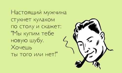 nastojashhij-muzhchina-kto-on
