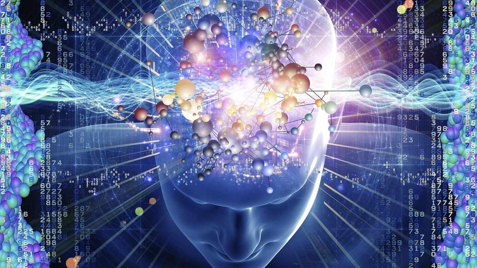 абстрактное мышление