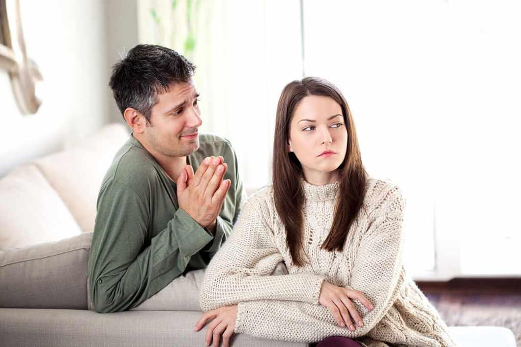 Как добиться ее прощения