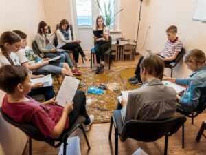 Коллективный сеанс с психологом