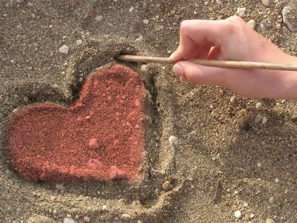 Романтическое признание в любви
