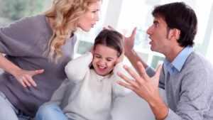 Влияние родителей на девочку