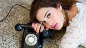 Ждать звонка
