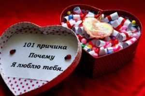 Необычный способ признания в любви