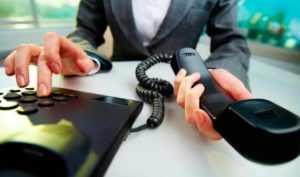 Шаблон телефонного разговора